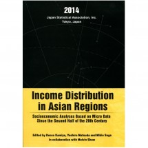 Income Distribution in Asian regions [ISBN978-4-8223-3736-0] (Duplicate)